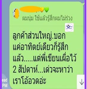 JS2_ปรุงสุข_review